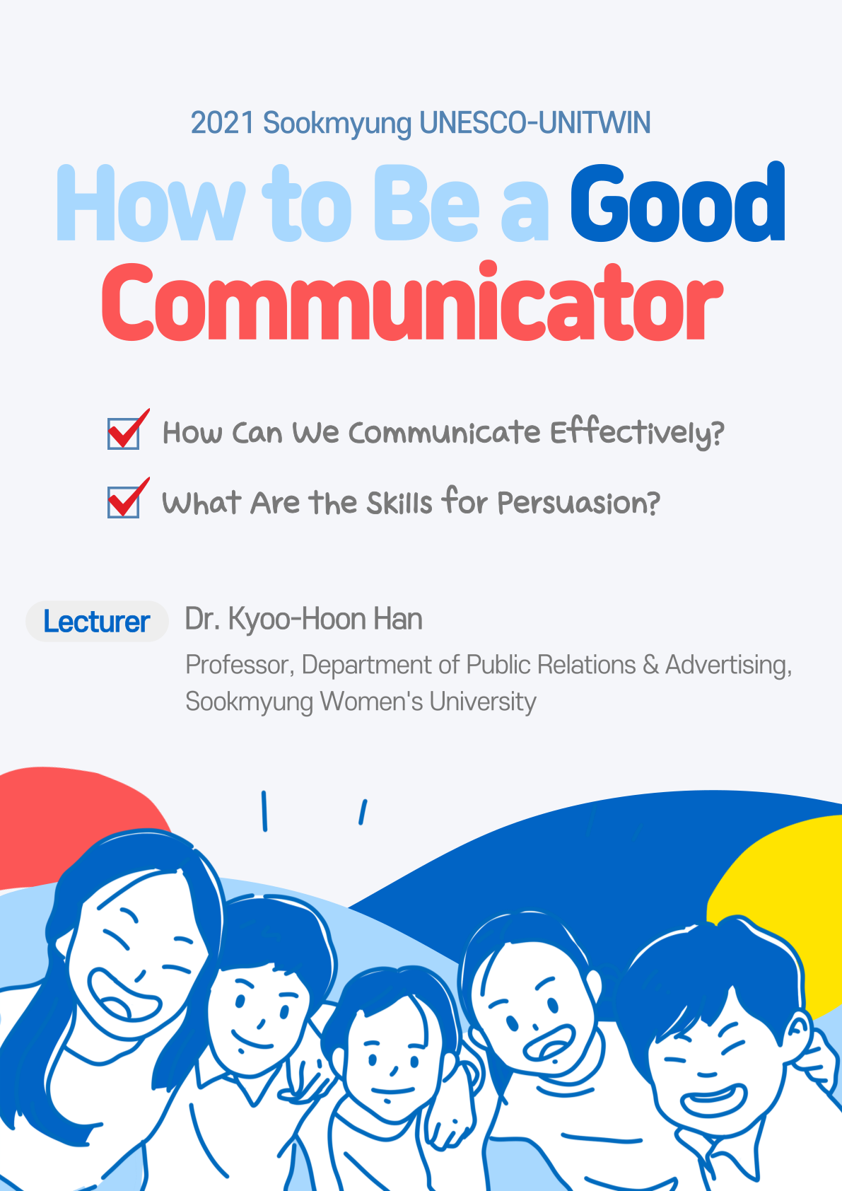 Leadership Lecture. How to Be a Good Communicator.png