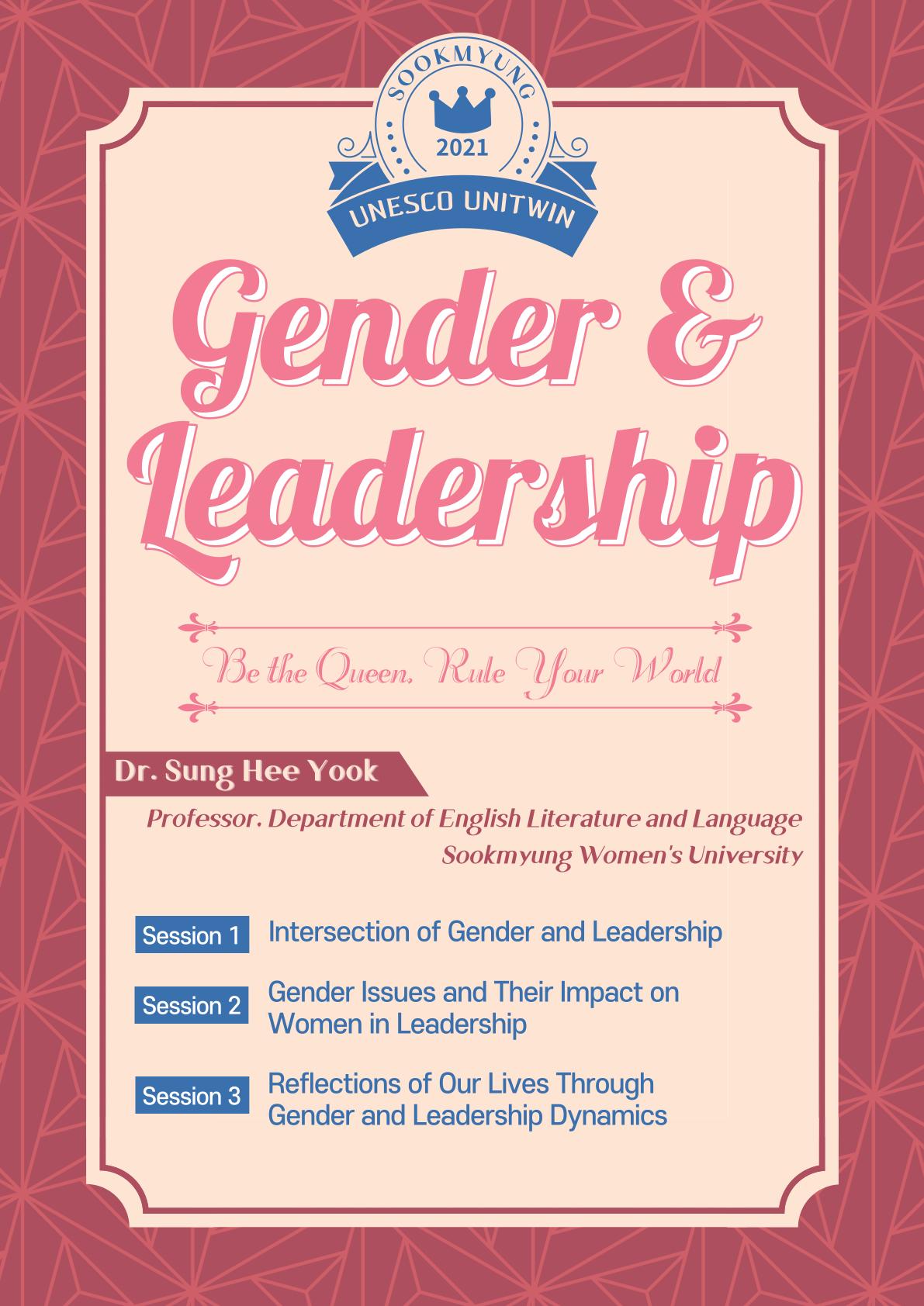 Leadership Lecture. Gender and Leadership.png