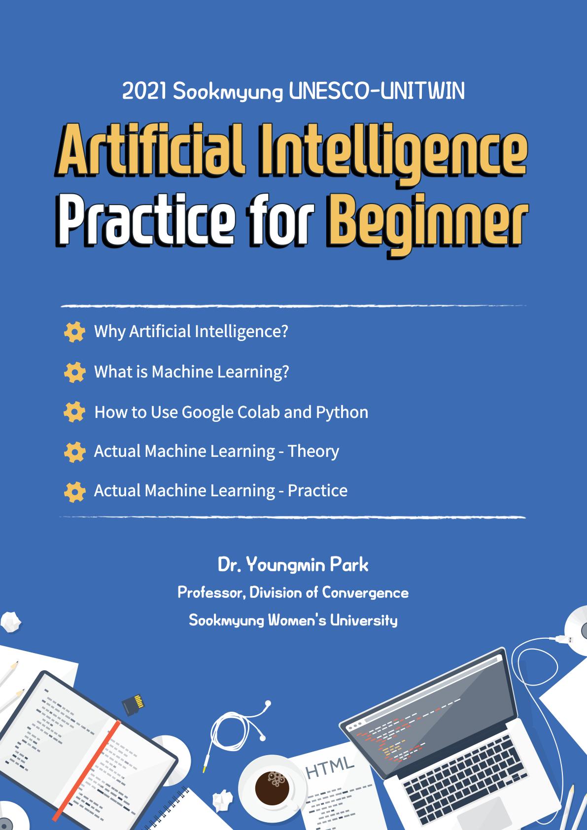 Artificial Intelligence Practice for Beginner
